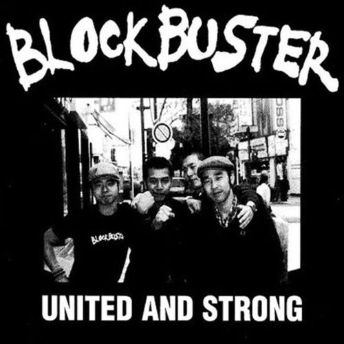 Block Buster - United And Strong [EP][schwarz]